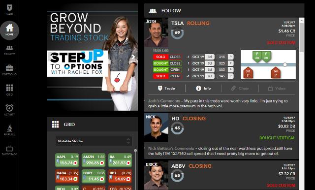 best-brokers-for-beginners-blogpost-tastyworks-web-trading-platform-screenshot
