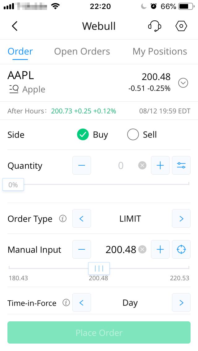 Webull review - Mobile trading platform - Order panel